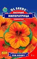 Семена Настурция Императрица Махровая 1г