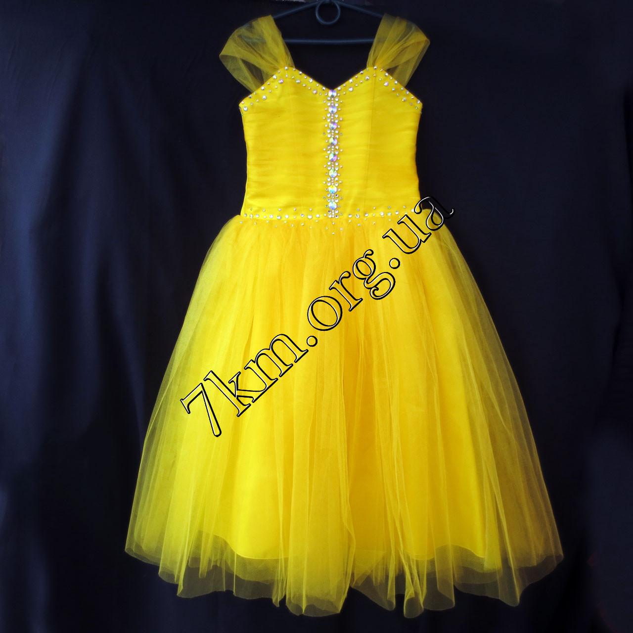 Платье нарядное бальное детское 6-7 лет Сваровски желтое Украина оптом.