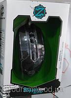 Мышка компьютерная, проводная Ripper XG66 (Черная)