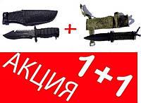 Нож армейский Columbia USA  Спецназ антиблик + Подарок, фото 1