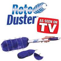 Вращающаяся щетка от пыли Roto Duster (Антипыль)