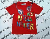 Футболка для мальчика р.98-128 Goloxy, купить детские футболки оптом
