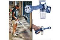 Насадка-распылитель воды Ez Jet Water Cannon, мультифункциональный распылитель воды водомет