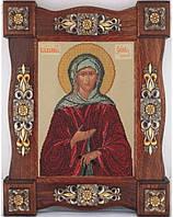 Набор для вышивания бисером икона Св Ксения 10311