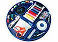 Швейный набор ХОЗЯЮШКА всё для шитья швейный органайзер комплект, фото 2