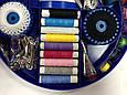 Швейный набор ХОЗЯЮШКА всё для шитья швейный органайзер комплект, фото 4