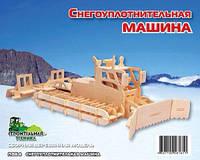 """Сборная деревянная модель """"Снегоуплотнительная машина"""""""
