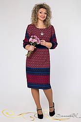 Стильное и необычайно красивое платье для современной и модной женщины