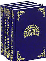 Две жизни. В 3 частях (комплект из 4 книг) Конкордия Антарова