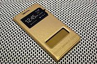 Кожаный чехол книжка Momax для Samsung Galaxy A5 A510f 2016 золотистый
