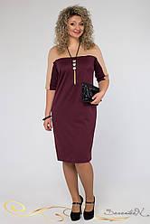 Двухцветное платье с рукавом три четверти.