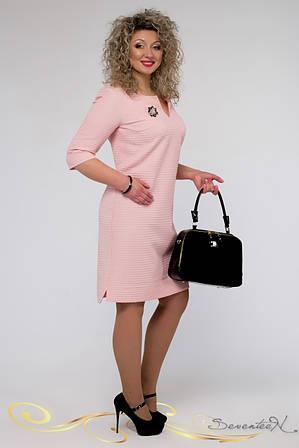 Элегантное весеннее платье с рукавом три четверти.