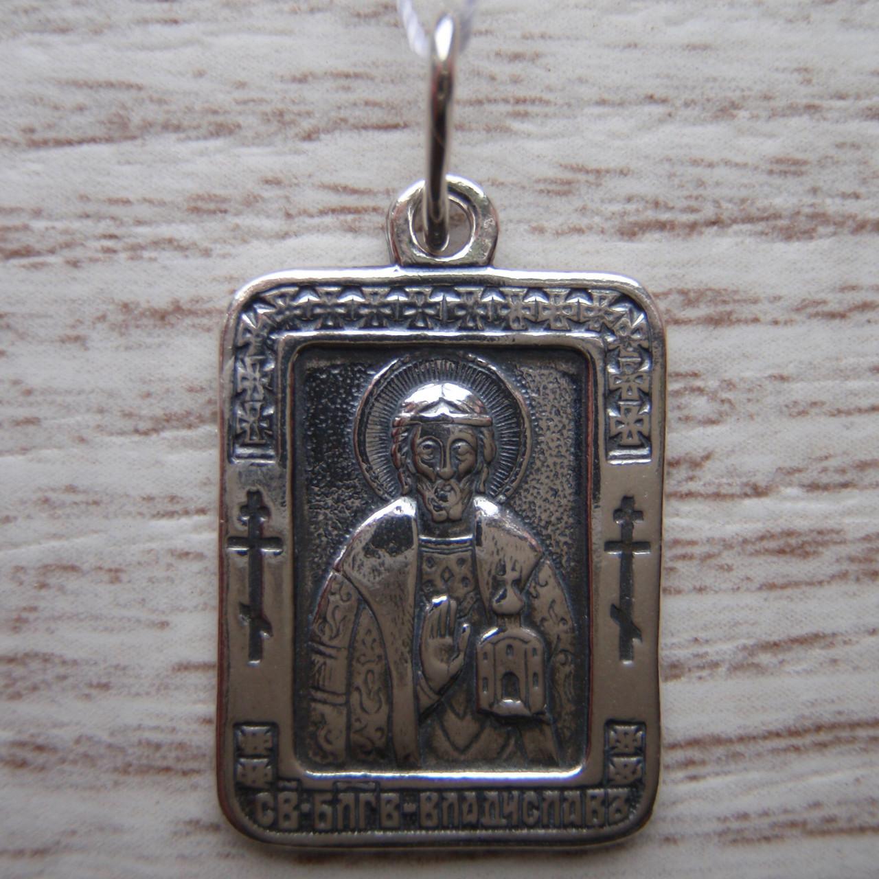 Серебряная подвеска-ладанка Святой Владислав