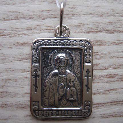 Серебряная подвеска-ладанка Святой Владислав, фото 2