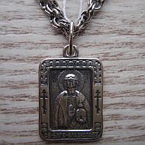 Серебряная подвеска-ладанка Святой Владислав, фото 3