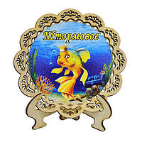 "Тарелка настольная ""Золотая рыбка"" Штормовое"