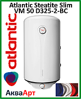 Водонагреватель Atlantic Steatite Slim VM 50 D325-2-BC