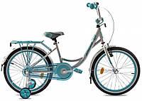"""Детский велосипед Ardis Smart 20"""""""