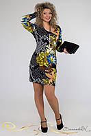 Яркое весеннее платье с длинным рукавом