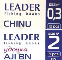 Рибальські гачки Leader