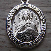 Серебряная подвеска-ладанка Святая Юлия, фото 3