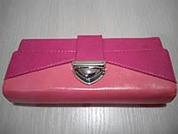 Кошелек женский, двухцветный, розовый 588-13