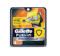Картриджи Gillette Fusion ProShield  Оригинал 4 шт в упаковке производство Германия для США