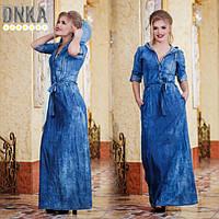 Женское длинное джинсовое платье
