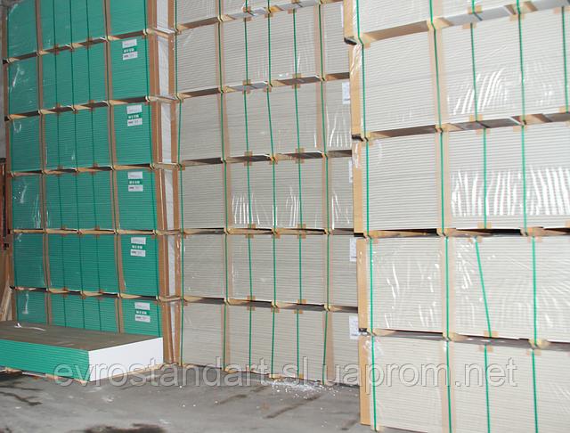 Гипсокартон Siniat  влагостойкий стеновой 1.2х2.5х12.5