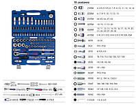 Набор инструментов KING TONY 110 элементов KT7510MRST