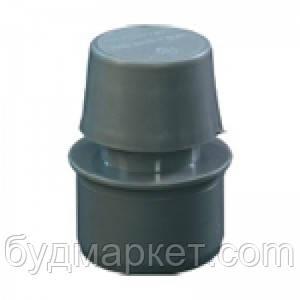 Клапан воздушный для канализации 50