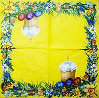 """Салфетка декупажная 33x33см 9 """"Пасха и яйца цветные"""" (товар при заказе от 200 грн)"""
