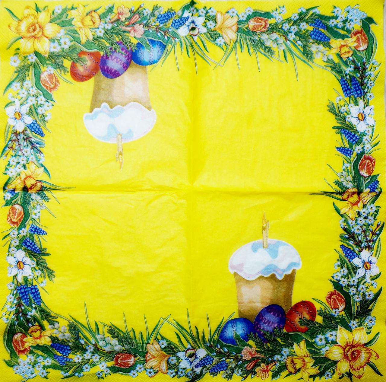 """Салфетка декупажная 33x33см 9 """"Пасха и яйца цветные"""" - магазин-студия Цацки в Чернигове"""