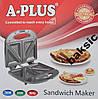 Бутербродниця (Ростер) A-Plus Sm-2036