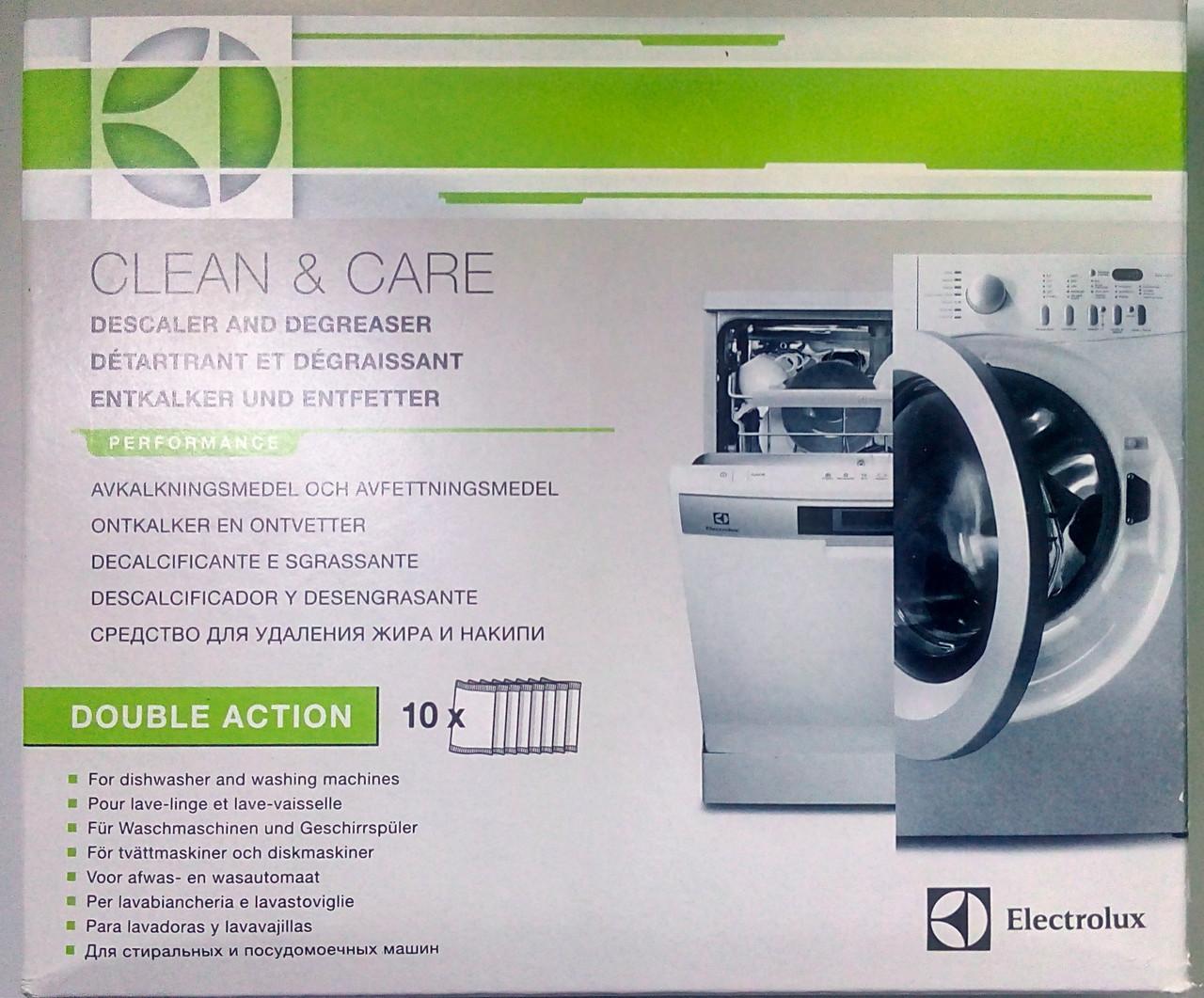 """""""CLEAN & CARE"""" 3 в 1 от Electrolux. Очиститель-антинакипин для стиральной и посудомоечной машины. 10 очисток"""