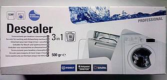 Средство Descaler professional 3 in 1, Indesit для удаления жира и накипи