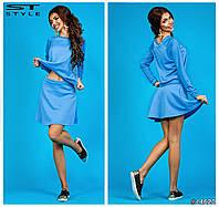 Костюм женский кофта и юбка из стеганого трикотажа
