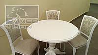 Круглый раздвижной стол + 4 стула, цвет белый, ваниль