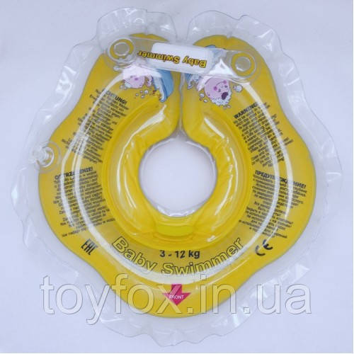 Круг на шею ТМ Baby Swimmer желтый. вес 3 - 12 кг. - ToyFox - Интернет-магазин интерактивных игрушек  в Киеве