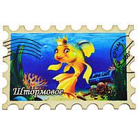 """Магнит - марка №3 """"Золотая рыбка"""" Штормовое"""