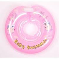 Круг на шею ТМ Baby Swimmer розовый. вес 8 - 36 кг.