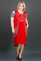 САРАФАН ХАРДИ (КРАСНЫЙ) летнее платье, с открытыми плечами, асимметричная длина, большого размера 54-64, батал