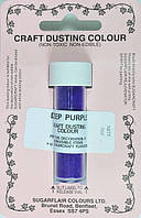 Краска сухая Sugarflair Пурпурная