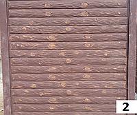 Забор бетонный бревно
