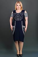 САРАФАН ХАРДИ (СИНИЙ), летнее платье, с открытыми плечами, асимметричная длина, большого размера 54-64, батал