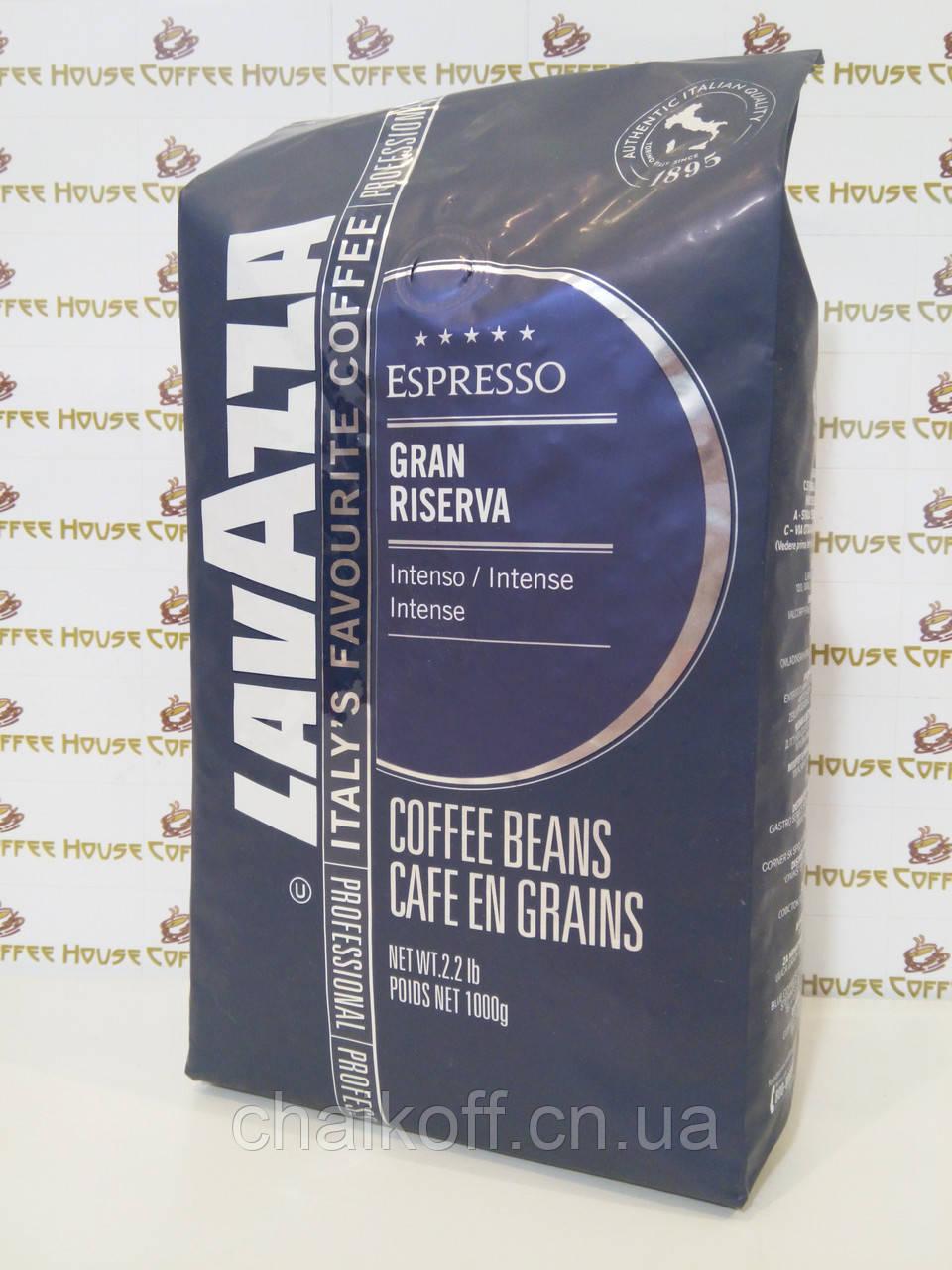 Кофе в зернах Lavazza Gran Riserva 1 кг