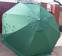Зонт 2,5 плотный 8 спиц, фото 1