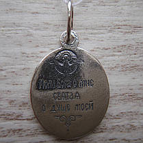 Серебряная подвеска-ладанка Святая Анастасия, фото 3