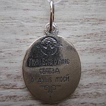 Срібна підвіска-ладанка Свята Анастасія, фото 3