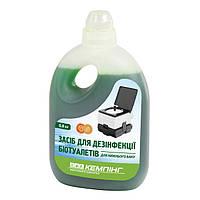 Санитарная жидкость для биотуалета нижний бак 0,8 л.